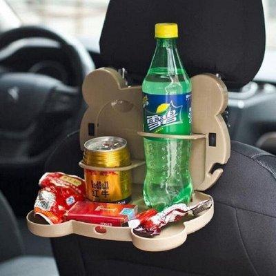 Новогодние товары + товары для дома — Акссесуары для авто — Аксессуары