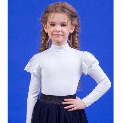 Z*ironk*a покидает рынок. все со скидками до 85% — блузки — Одежда для девочек