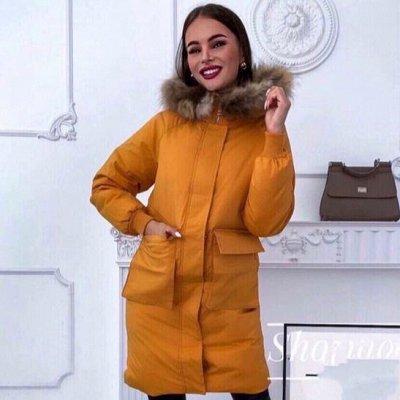 Распродажа ღ Одежда и обувь для всей семьиღ  — Парки — Зимняя куртка