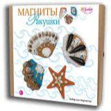 Волшебная мастерская. Все для детского творчества! — Создаем магнитики — Для творчества