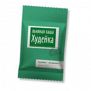 """Каша """"Худейка"""" порционная ( пакетик 30 гр )1/10,КЗ"""