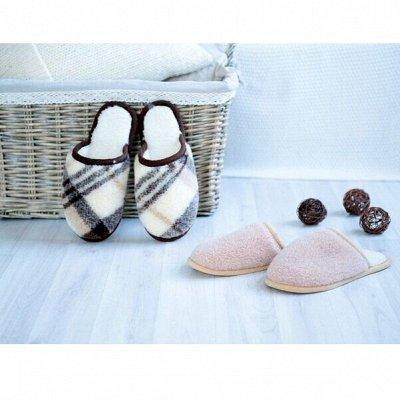 Magic Wool  Изделия из натуральной шерсти — Тапочки, пояса, наколенники — Тапочки