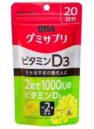 UHA Gummy Supple Жевательный Витамин D3 со вкусом винограда, 20 дней