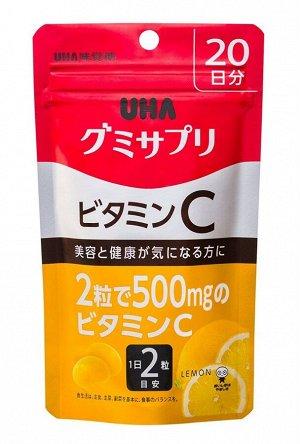 "Витамином С ""UHA Gummy Supply Vitamin C"", на 20 дней"