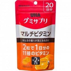 Мультивитаминный комплекс 'UHA' со вкусом апельсина на 20 дней