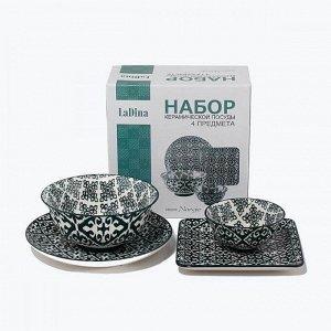 Набор чайный керамический 4 предмета NARGIZ