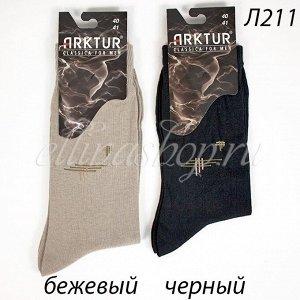 Грация носки (муж) Arktur Л-211