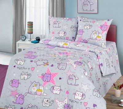 ❤ Домашний текстиль Milanika— Новинки от полотенца до одеяла — Детские ткани