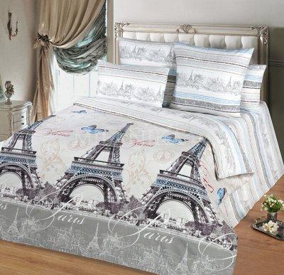 ❤ Домашний текстиль Milanika- есть всё от полотенца до одеяла — КПБ Поплин на резинке