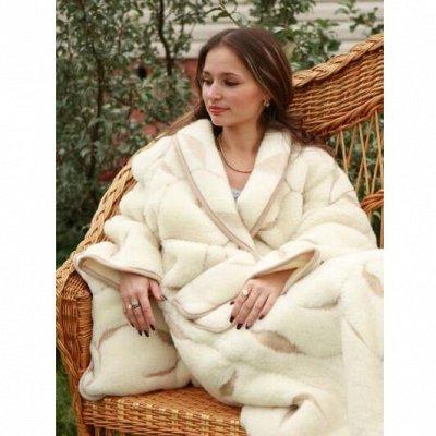 Magic Wool  Изделия из натуральной шерсти — Халаты из открытой шерсти — Халаты