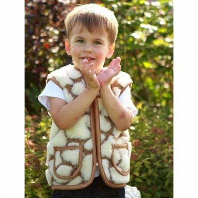 Magic Wool  Изделия из натуральной шерсти — Детское — Одежда