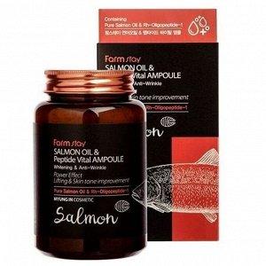 Сыворотка с лососевым маслом и пептидами Farmstay Salmon Oil & Peptide Vital Ampoule, 250мл
