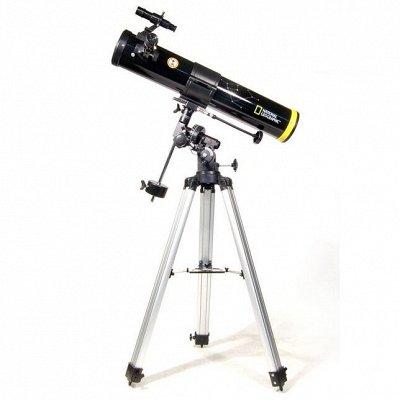 Lеv*nhuk. Спецзакупка оптических приборов!   — Телескопы Bresser National Geographic — Другое