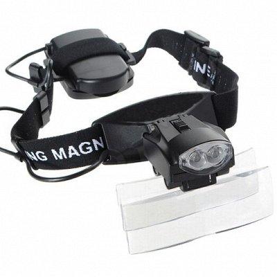 Lеv*nhuk. Спецзакупка оптических приборов!   — Лупы Kromatech: налобные, нашейные, очки — Другое