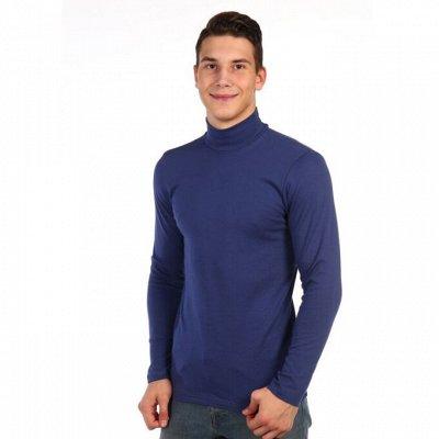 UR*B*AN-стильный, модный трикотаж! Нереально низкие цены — Мужские водолазки — Свитеры, пуловеры