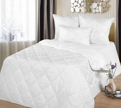 Миланика - Домашний текстиль из Иваново — Одеяла Классик однотонные и цветные — Одеяла