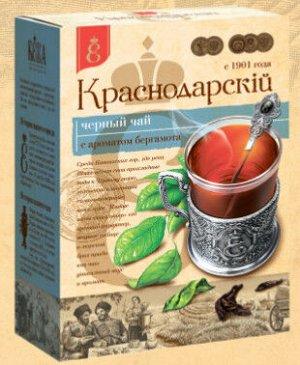 Чай черный с ароматом бергамота «Краснодарскiй с 1901 года» (100 г.)