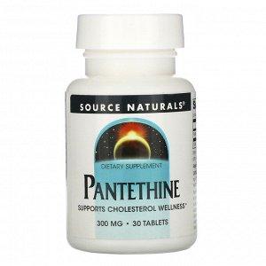 Source Naturals, Пантетин, 300 мг, 30 таблеток