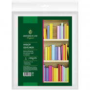 Набор обложек (5шт.) 300*470 для учебников/контурных карт/атласов, универсальная с липким слоем, Greenwich Line, ПП 70мкм