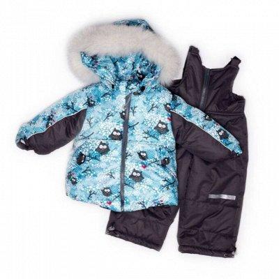 MALEK BABY👶 Комбинезоны-трансформеры для самых маленьких! — Зима Комплекты — Одежда