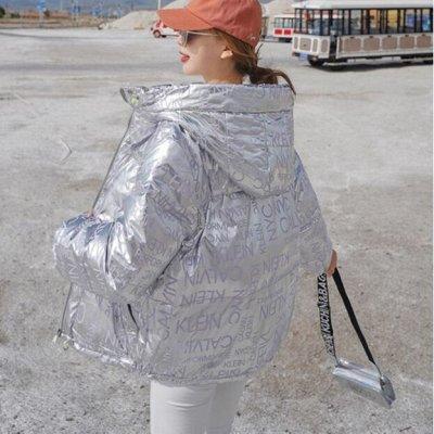 Лучшая Верхняя Одежда!На любой вкус и кошелек!Гуанчжоу — ПУХОВИКИ коллекция 1 — Зимняя куртка