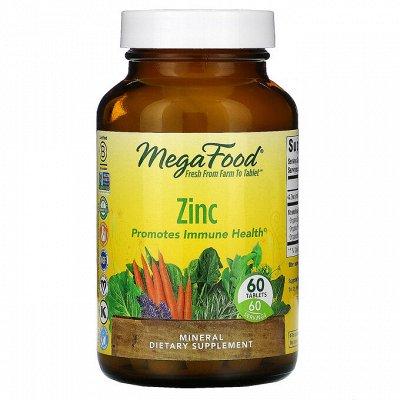 Витаминная Органика 30 — Цинк — Витамины, БАД и травы