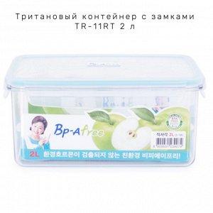 Тритановый контейнер с замками TR-11RT 2 л