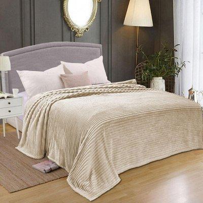 ECOLAN — домашний текстиль, яркие принты! Наматрасники — Пледы — Пледы и покрывала