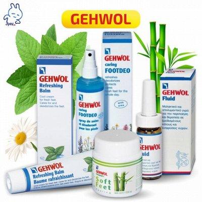 Шварцкопф проф + GEHWOL — Геволь — Средства для маникюра и педикюра