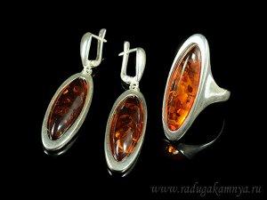 Комплект с янтарём в посеребрении кольцо, серьги овал 13*40мм коньячный, 10,1гр