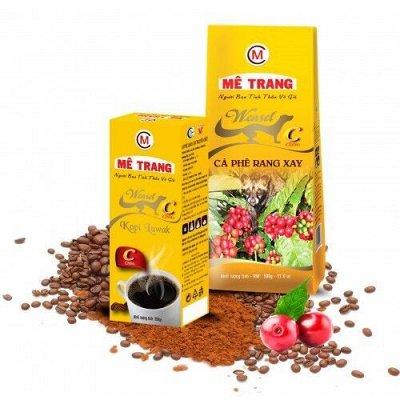 #ВкуснаяЕда. Сиропы Barinoff. Быстрая доставка! — Лучшая цена! Вьетнам. Кофе зерно, молотый — Чай, кофе и какао