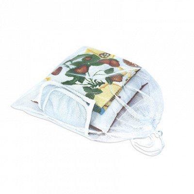 Веники и эфирные масла. — Мешки для стирки — Чехлы для одежды