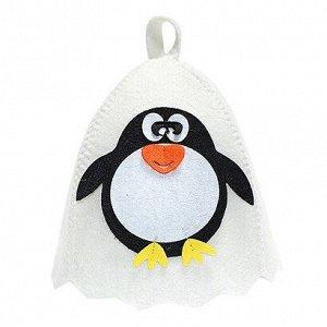 """Шапка банная детская, с аппликацией """"Пингвин"""", войлок белый"""