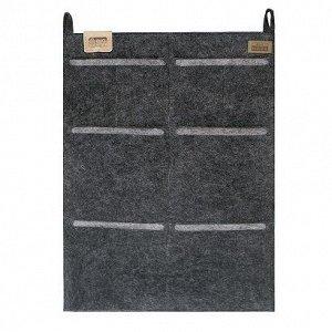 """Органайзер для хранения подвесной """"CLASSIC"""", тёмно-серый, 45х60см"""