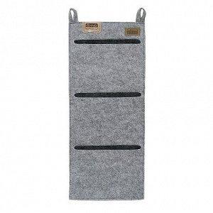 """Органайзер для хранения подвесной """"CLASSIC"""", светло-серый, 25х60см"""