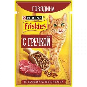 Friskies влажный корм для кошек Говядина/Гречка 75гр пауч
