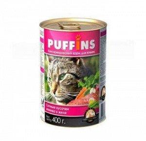 Puffins влажный корм для кошек Ягненок в желе 415гр консервы