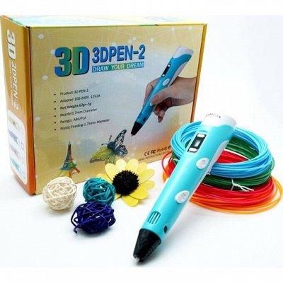 3 D ручка. Набор для творчества. Деткам понравится)_6