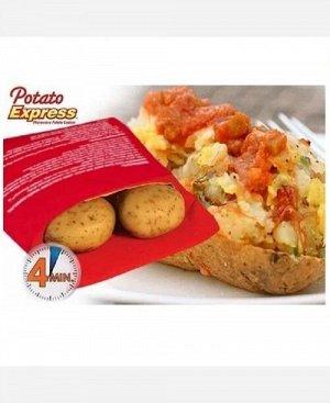 Мешочек для запекания картофеля в микроволновой печи Potato Express 9046056