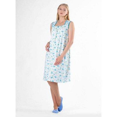 КОТТОН shop — много детского, беременяшкам! Большие размеры — Одежда больших размеров - Одежда для сна — Одежда для дома