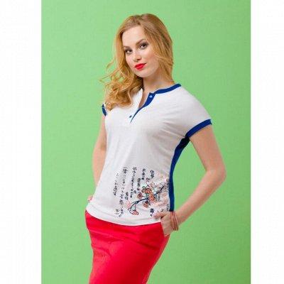 КОТТОН shop — много детского, беременяшкам! Большие размеры — РАСПРОДАЖА (скидки до 50%) — Одежда