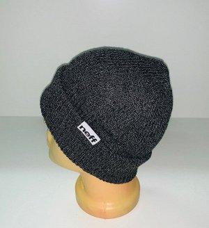 Шапка Темно-серая лаконичная шапка  №1913
