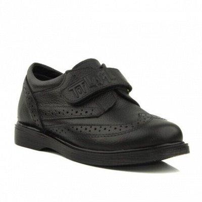 Zet обувь. От лета до зимы. Распродажа всех сезонов. Цены 🔥 — Распродажа подростковой обуви — Для подростков