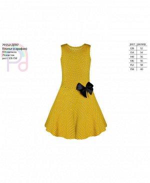 Желтое платье в горошек для девочки Цвет: желт.+горох