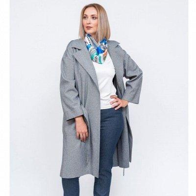 Ура! BALSAKO - модно и шикарно для Дам. Много новинок!