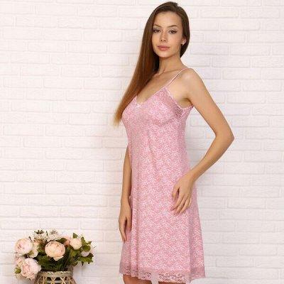 Домашний трикотаж Натали! Лучшие цены✔КПБ Шторы Покрывала — Сорочки — Сорочки и пижамы