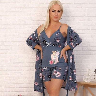 Домашний трикотаж Натали! Лучшие цены✔КПБ Шторы Покрывала — Пеньюары — Сорочки и пижамы