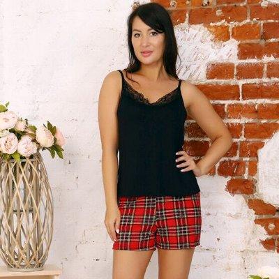 Домашний трикотаж Натали! Лучшие цены✔КПБ Шторы Покрывала — Пижамы — Сорочки и пижамы