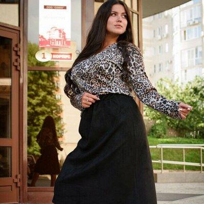Домашний трикотаж Натали! Лучшие цены✔КПБ Шторы Покрывала — Юбки — Прямые юбки
