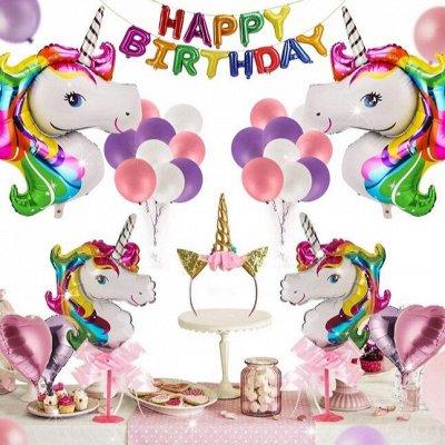 Ликвидация! 💥 Молниеносная раздача 💥 — Устроить праздник легко  — Воздушные шары, хлопушки и конфетти